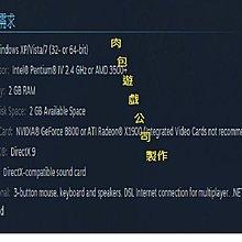 肉包遊戲 PC版 官方正版 魔能 魔法世界超值完整版 STEAM 平台 Magicka Collection