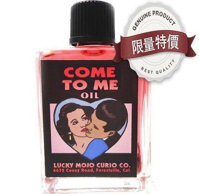 ⭐️Victoria 神秘塔羅館⭐️來到我身邊魔法油 come to me oil?