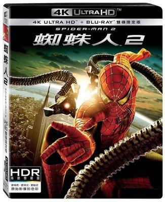 (全新未拆封)蜘蛛人2 Spider Man 2 4K UHD+藍光BD 雙碟限定版(得利公司貨)