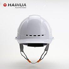 解憂zakka~A3F型高強度ABS安全帽 工地施工勞保透氣電力工程帽 免費印字