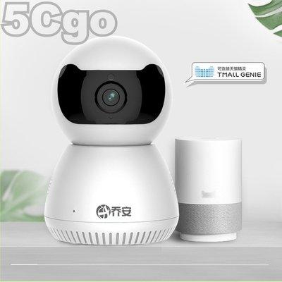 5Cgo【現貨】喬安無線自動追蹤攝像頭可雲儲存可TF卡128GB儲存可wifi或4G手機遠程多人監看全彩夜視含支架 含稅