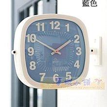 428 華城小鋪 鄉村 時鐘 靜音 田園 造型 歐式 掛鐘 韓國簡約雙面鐘 藍色 現貨供應