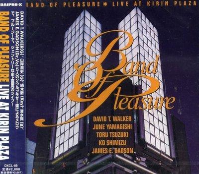 K - BAND OF PLEASURE - LIVE AT KIRIN PLAZA - 日版 - NEW CD