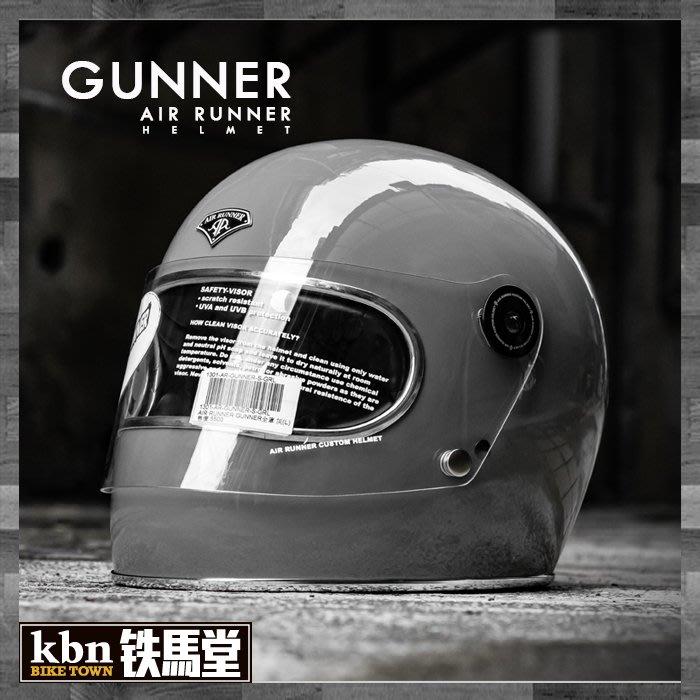 ☆KBN☆鐵馬堂 大飛 AIRRUNNER GUNNER 全罩 復古帽 樂高帽 CAFE 安全帽 鐵灰