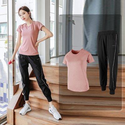 【路依坊】健身運動2件組套裝/運動休閒...