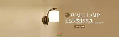 【美學】歐式壁燈鏡前燈浴室復古歐式鏡前燈鏡柜燈美式鏡前燈衛生間鏡前燈MX_1562