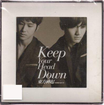 東方神起 Keep Your Head Down (附明信片) | 再生工場 03