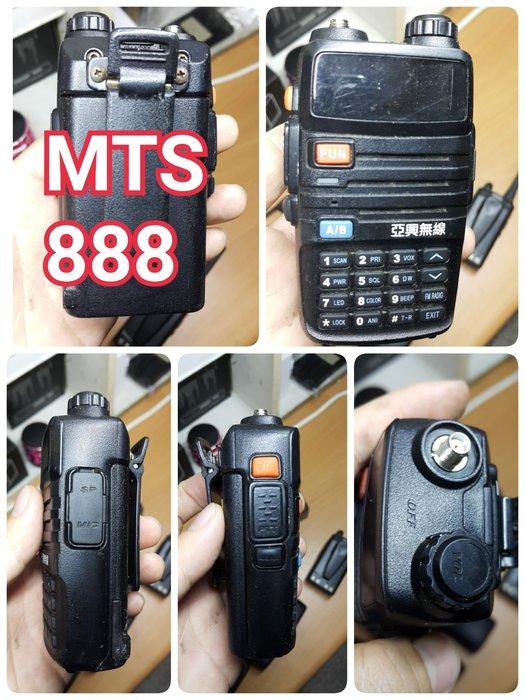 【手機寶藏點】免執照無線電 業餘機業務機 FRS VHF UHF 雙頻 對講機 HORA ADI MTS TCO 鴻G