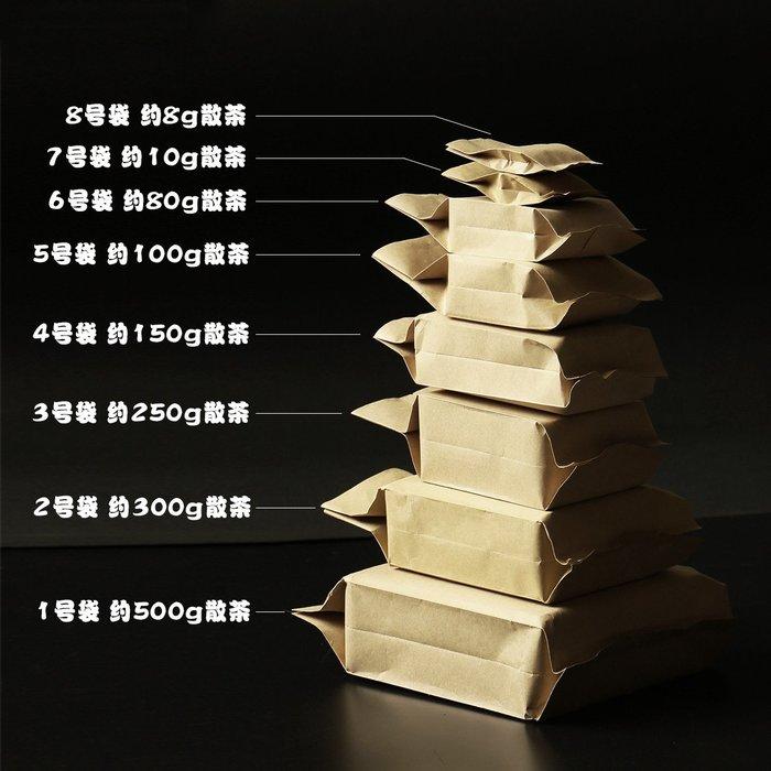 SX千貨鋪-通用環保牛皮紙內袋密封牛皮紙茶葉包裝袋錫紙鋁箔袋食品花草茶#與茶相遇 #一縷茶香 #一份靜好