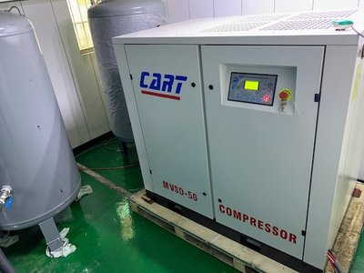 「鴻昇空壓機」50HP美國卡爾特永磁變頻螺旋空壓機,保固三年(10HP~100HP)歡迎來電洽詢