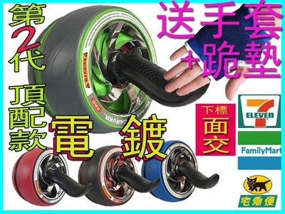 第2代電鍍頂配款【送手套+跪墊】回彈健...