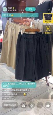 韓國春夏新款 男裝 連麻5分短褲腰圍二八到三六