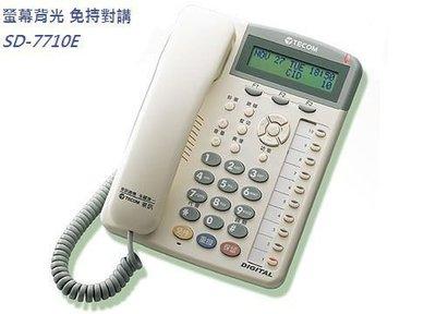 【公司專業施工有保障】TECOM東訊電話總機DX616A SD616A 裝機估價請看 關於我