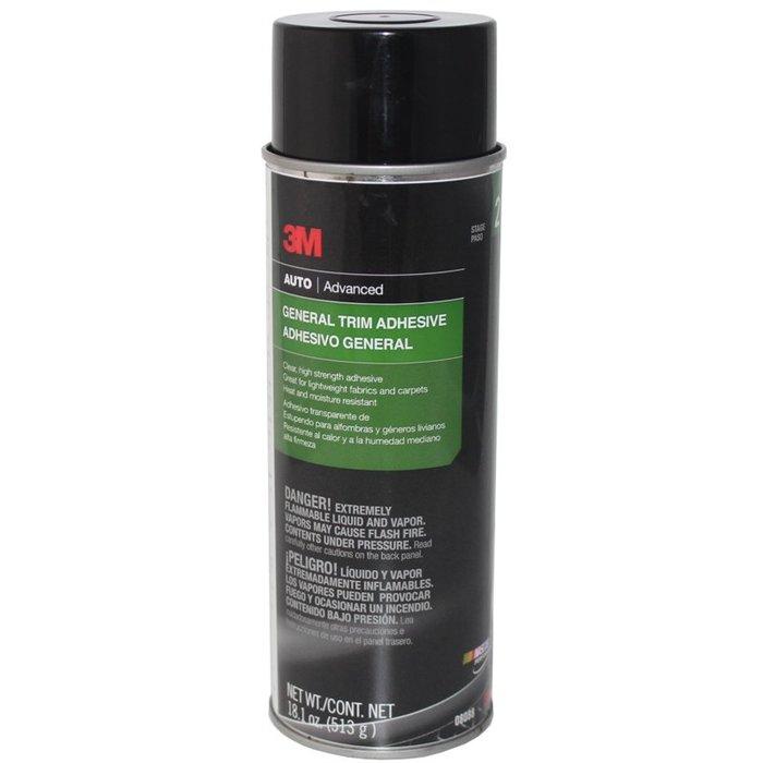 預售款-3M 通用性噴膠08088 高強度噴膠 透明快干膠粘劑 汽車粘膠#汽車用品#車用精品#車用工具