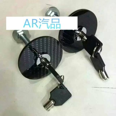 [AR汽品]平面卡夢引擎蓋快拆式 插梢 引擎蓋鎖K6 K8 lancer GREDDY is200
