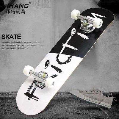 滑板初學者專業板男女生青少年兒童成年短板刷街四輪雙翹滑板車