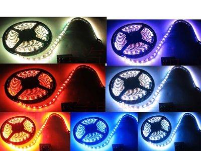 LED SMD5050 5米300晶燈條 七彩燈條 自動變色軟燈條 可定色 附遙控器 神轎