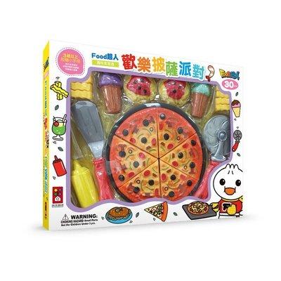 歡樂披薩派對-FOOD超人 烘焙工具玩具 扮家家酒 角色扮演 模仿和扮演