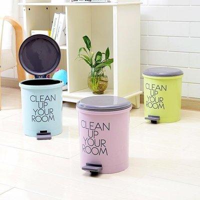 日和生活館 家用腳踏式垃圾桶客廳臥室衛生間有蓋內筒垃圾筒廚房可愛小號S686