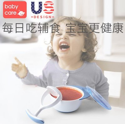 解憂zakka~研磨碗寶寶輔食工具 嬰...