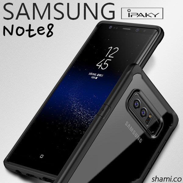 軍事級防摔【PH737】S9 S8 iPhone X 7 8 6S Plus Note8 Note9 手機殼 保護殼