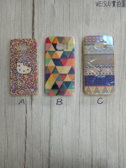 ☆特價三星 S6 Edge卡通手機殼 另售9H鋼化玻璃貼 ~多樣款式顏色隨你挑選~現貨供應中~