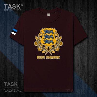 TASK 愛沙尼亞Estonia純棉短袖T恤男女國家隊徽隊服休閑運動上衣