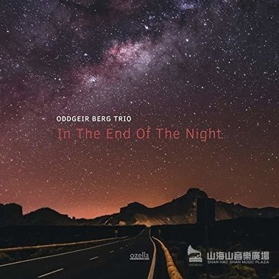 【進口版】夜之盡頭 In The End Of The Night / 奧德蓋伯格三重奏---OZ093CD