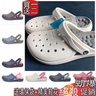 贈鞋花Crocs卡駱馳洞洞鞋2020新款樂唯涼鞋男女鞋沙灘鞋涼拖鞋205852