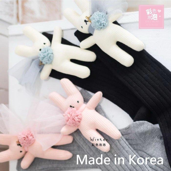 ○。° 彩色泡泡 °。○ 童裝【貨號W9386】冬。韓國製精製可愛手工中長襪