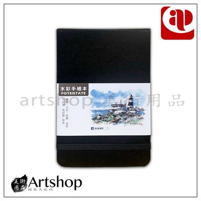 【Artshop美術用品】AP 普思 Potentate 水彩旅行手帳 粗中目 300p 24入 110X172mm
