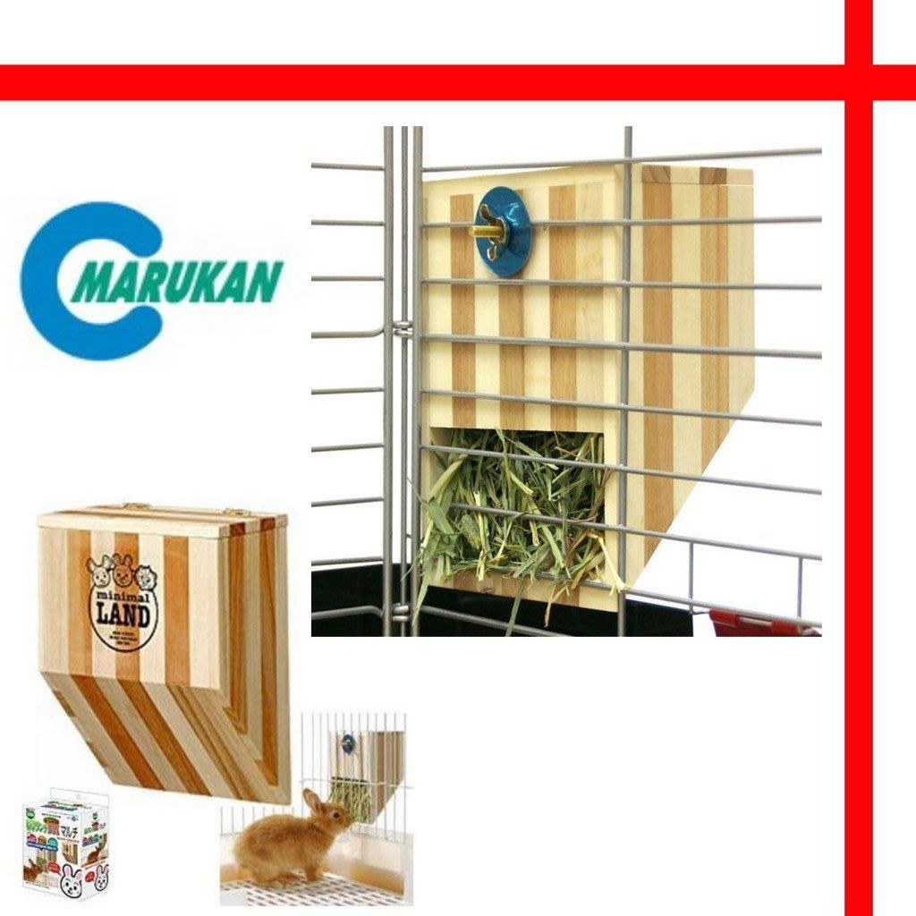 【格瑞特寵物】日本Marukan  木製牧草架 MR-612