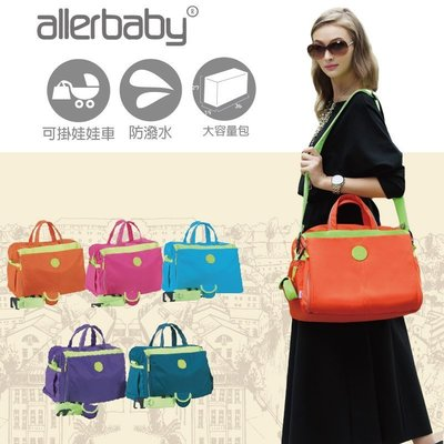 【MA0053】allerbaby 新...