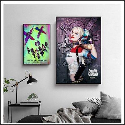 自殺突擊隊 Suicide Squad 海報 電影海報 藝術微噴 掛畫 嵌框畫 @Movie PoP 賣場多款海報~