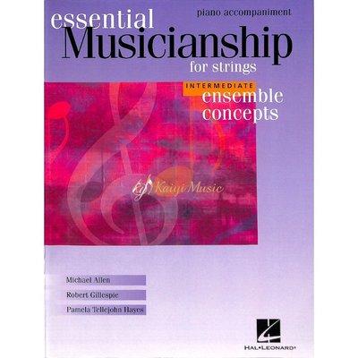 Kaiyi Music 【Kaiyi Music】Essential Musicianship piano accompaniment