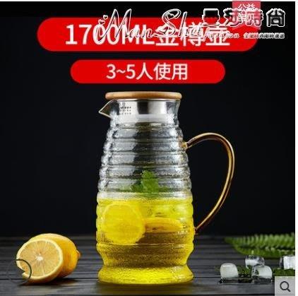 熱銷冷水壺悅物創意涼水壺錘紋玻璃冷水壺大容量家用果汁壺耐高溫涼水杯套裝
