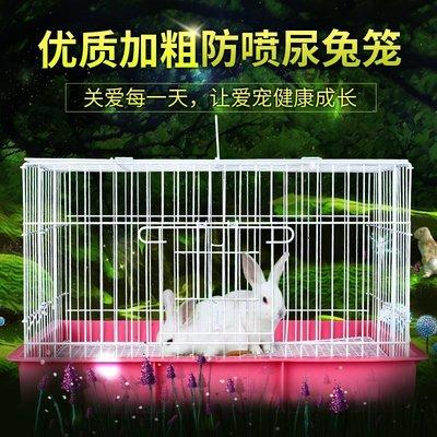 兔籠防噴尿寵物荷蘭豬豚鼠兔子養殖家用室內豪華自動清理糞便籠子#寵物用品#清潔用品#籠子#除臭劑