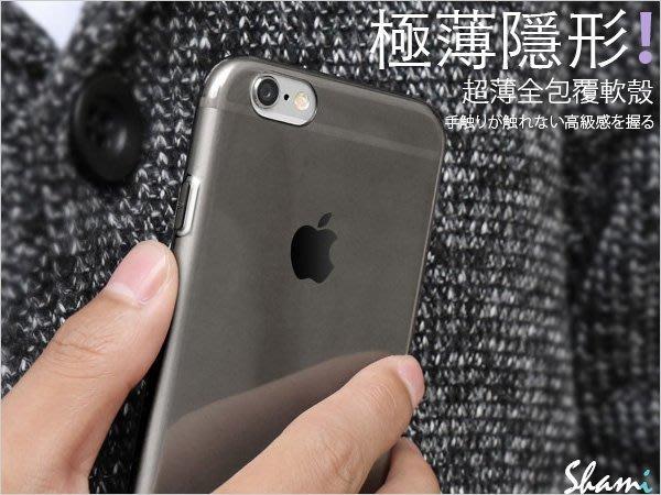 【PH435】iPhone 7 6 8 6S Plus SE 超薄手機殼 軟殼 手機套 保護套 5S i8 保護殼