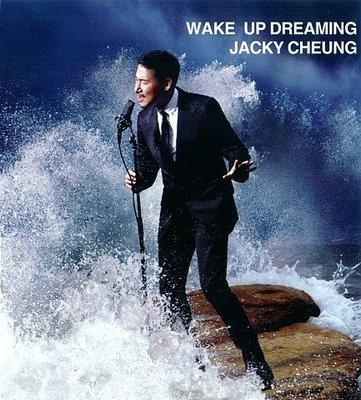 藍光25G 張學友WAKE UP DREAMING醒著做夢藍光CD 2014 無畫面@XI31227