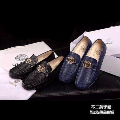 【格倫雅】^香港專柜同步男士真皮編織豆豆鞋 英倫春秋休閑駕車鞋5665[g-l-y03