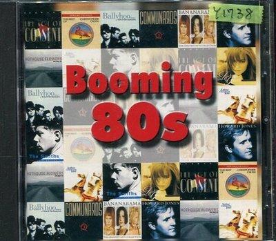 *還有唱片行* BOOMING 80S 二手 Y1738
