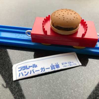 有片 Plarail 全新 日本搜購絕罕 2014限定 首代漢堡包車 包頂會上升下降和旋轉 設計有趣精密 已試行運作良好