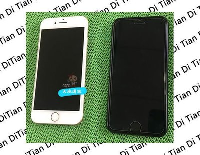 《天地通訊》APPLE iPhone7 128G I7 128G 防水防塵 A1778【公司貨】全新供應~
