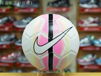 【乖乖平價運動】NIKE MERCURIAL VEER SC2359-106 白粉紅黑 縫線 合成皮 足球 3號