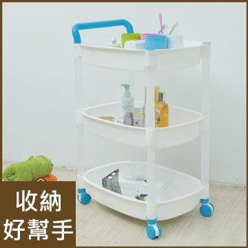 辦公室/臥室/客廳【居家大師】BNF33 四層馬卡龍輕鬆取整理箱/收納箱