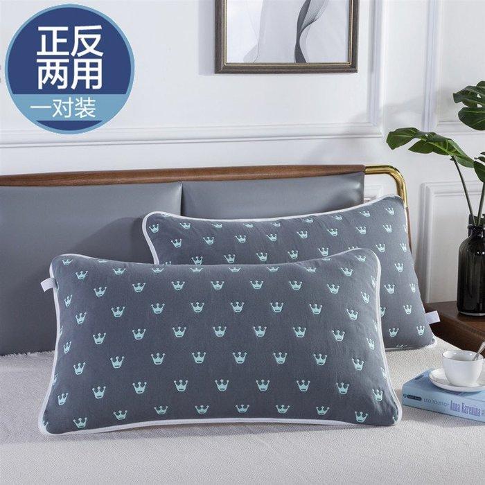 西柚姑娘雜貨鋪☛熱賣中#純棉枕頭枕巾單人一對裝全棉紗布簡約北歐情侶高檔家用成人枕頭罩
