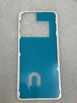 谷歌 Pixel 3 後蓋膠 Google Pixel 3 背蓋膠 谷歌 Pixel 3 防水膠 原廠背蓋