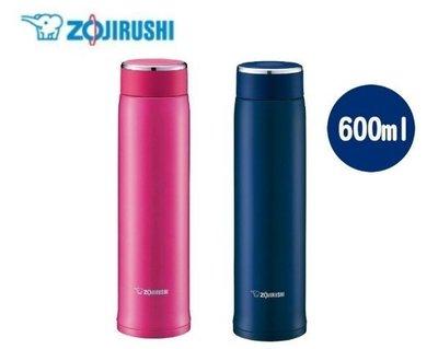 象印ZOJIRUSHI不鏽鋼保冷保溫杯SM-LA60 600ml 保溫瓶 輕量 可分解杯蓋 2色任選