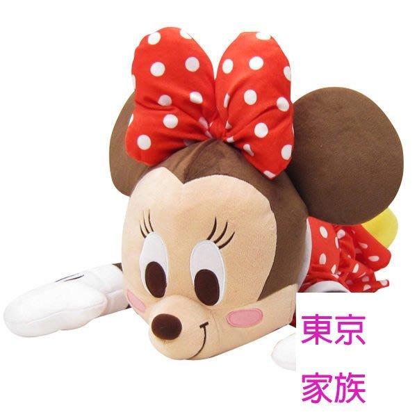 《東京家族》日本進口 迪士尼 minnie 米妮 趴姿 造型 午安枕 午睡枕 抱枕 玩偶 娃娃~大