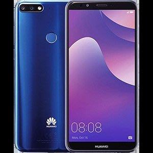 HUAWEI Y7 Prime 2018 搭中華遠傳台哥大台灣之星亞太$0元再送行動電源玻璃貼空壓殼方案請洽門市